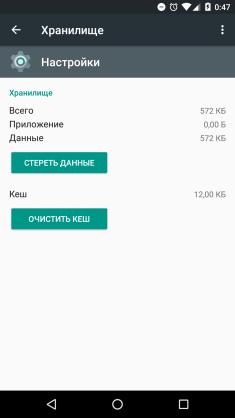 Screenshot_20160301-004723