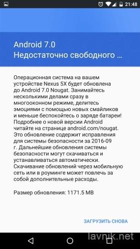 Screenshot_20160914-214818