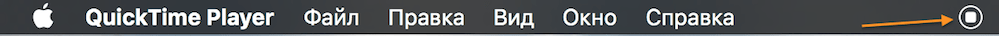 Как записать видео с экрана Mac