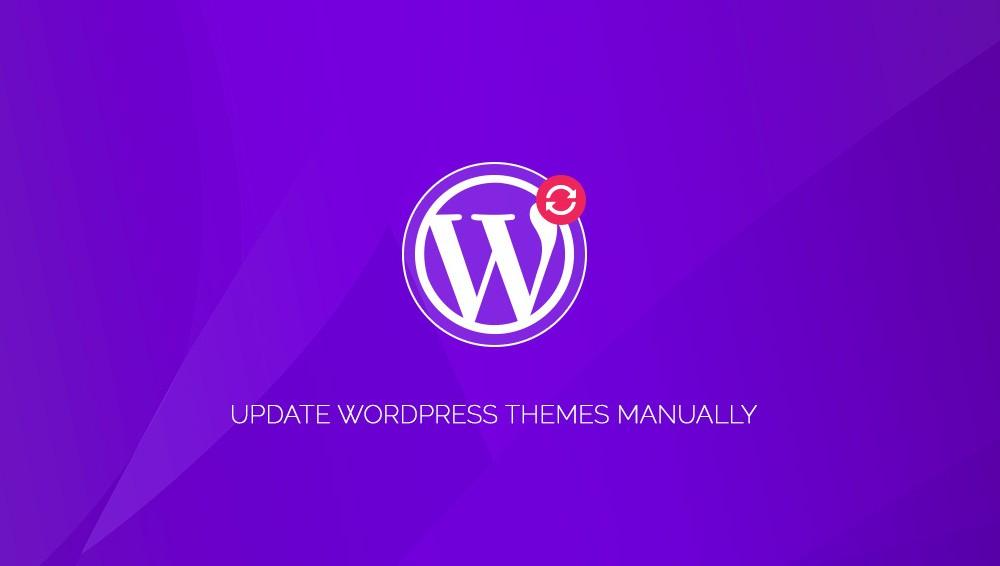 Обновляем тему с сохранением изменений WordPress