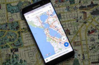 Как использовать картами и навигацией Google без интернета