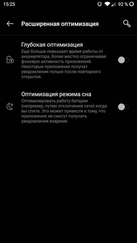 Отключите его для вашего приложения. Настройки телефона > Аккумулятор > Оптимизация аккумулятора и переключитесь на список Все приложения (Главное меню) > Ваше приложение > Не оптимизировать.
