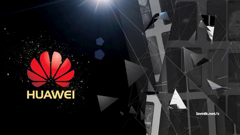 Как запретить Huawei и Android убивать приложения в фоновом режиме?