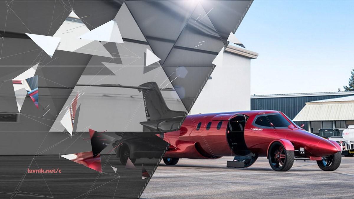 как сделать из реактивного самолета лимузин