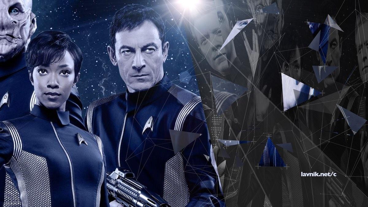Звёздный путь: Дискавери сериал Star Trek Diskaveri