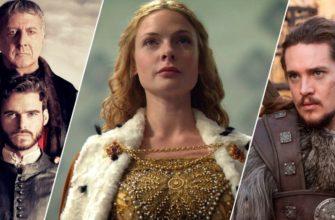 Фэнтези: 26 отборных фильмов и сериалов, которые нужно посмотреть каждому