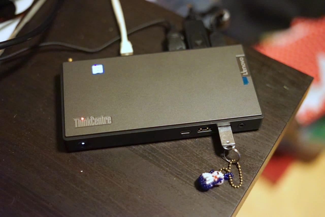 Lenovo ThinkCentre M90n-1 Nano (11AD001MRU)