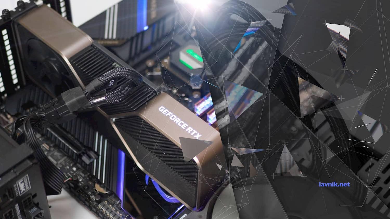 Видеокарта GeForce RTX 3080 – стоит своих денег или нет?