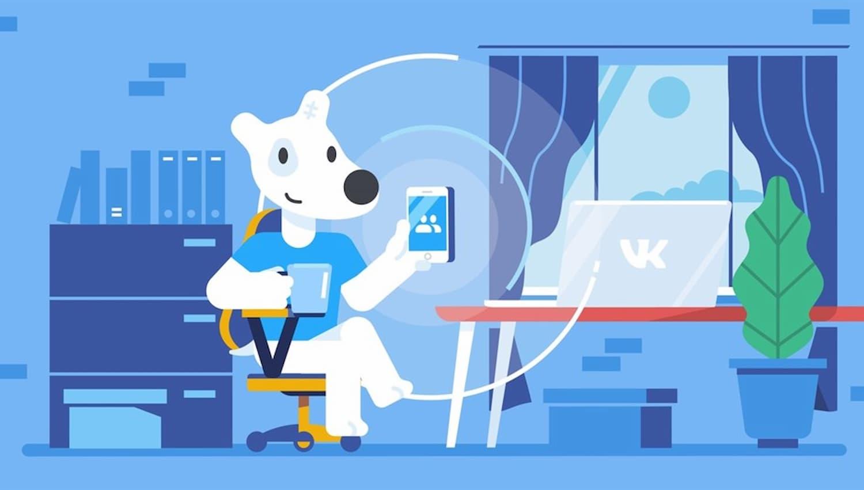 Особенности продвижения в социальной сети Вконтакте