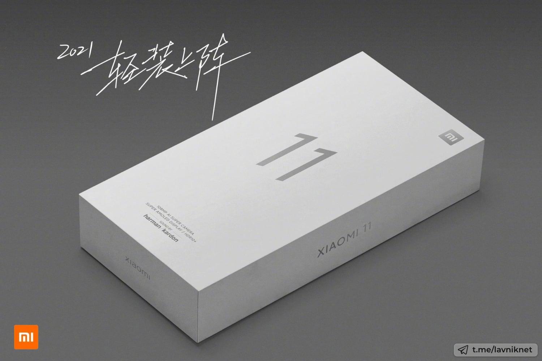 Xiaomi подтвердила отсутствие зарядки в коробке с Mi 11