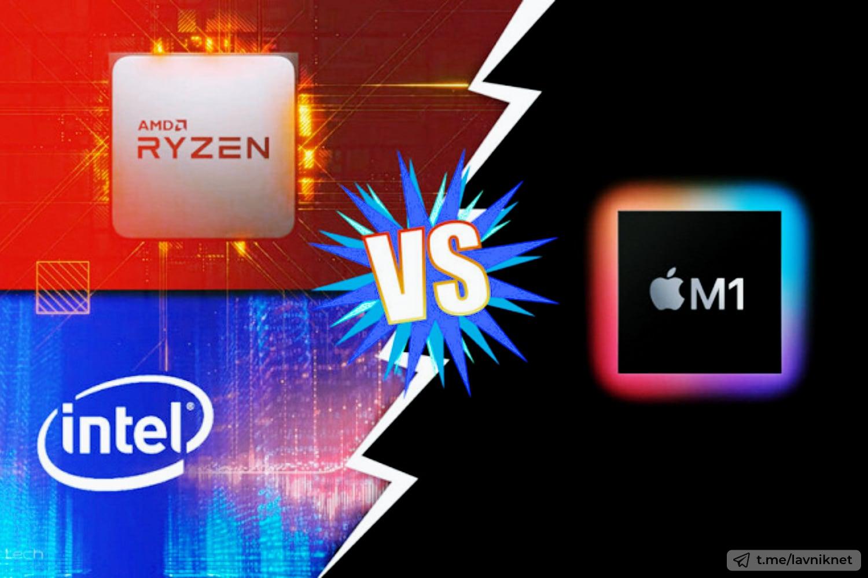 apple m1 vs intel vs amd
