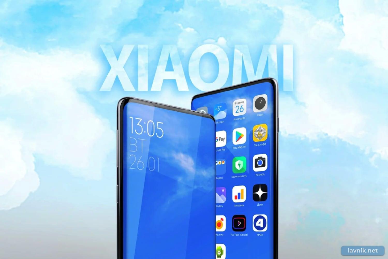 Главные преимущества смартфонов Xiaomi