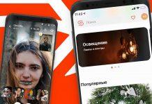 Группы и каналы в Gem4me – лучший выбор для общения и бизнеса